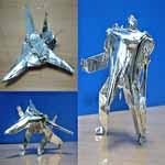 origamivalkiria1501.jpg
